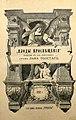 Лев Толстой. Обложка книги Плоды просвещения, 1892.jpg