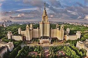 הבניין הראשי והמפורסם של אוניברסיטת מוסקבה