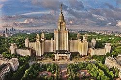 Московский университет ломоносова доклад 3519
