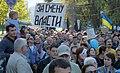 Марш мира Москва 21 сент 2014 L1450083.jpg