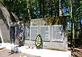 Медівка, Братська могила 219 воїнів Радянської Армії загиблих при звільненні села (імена), біля Будинку культури.jpg