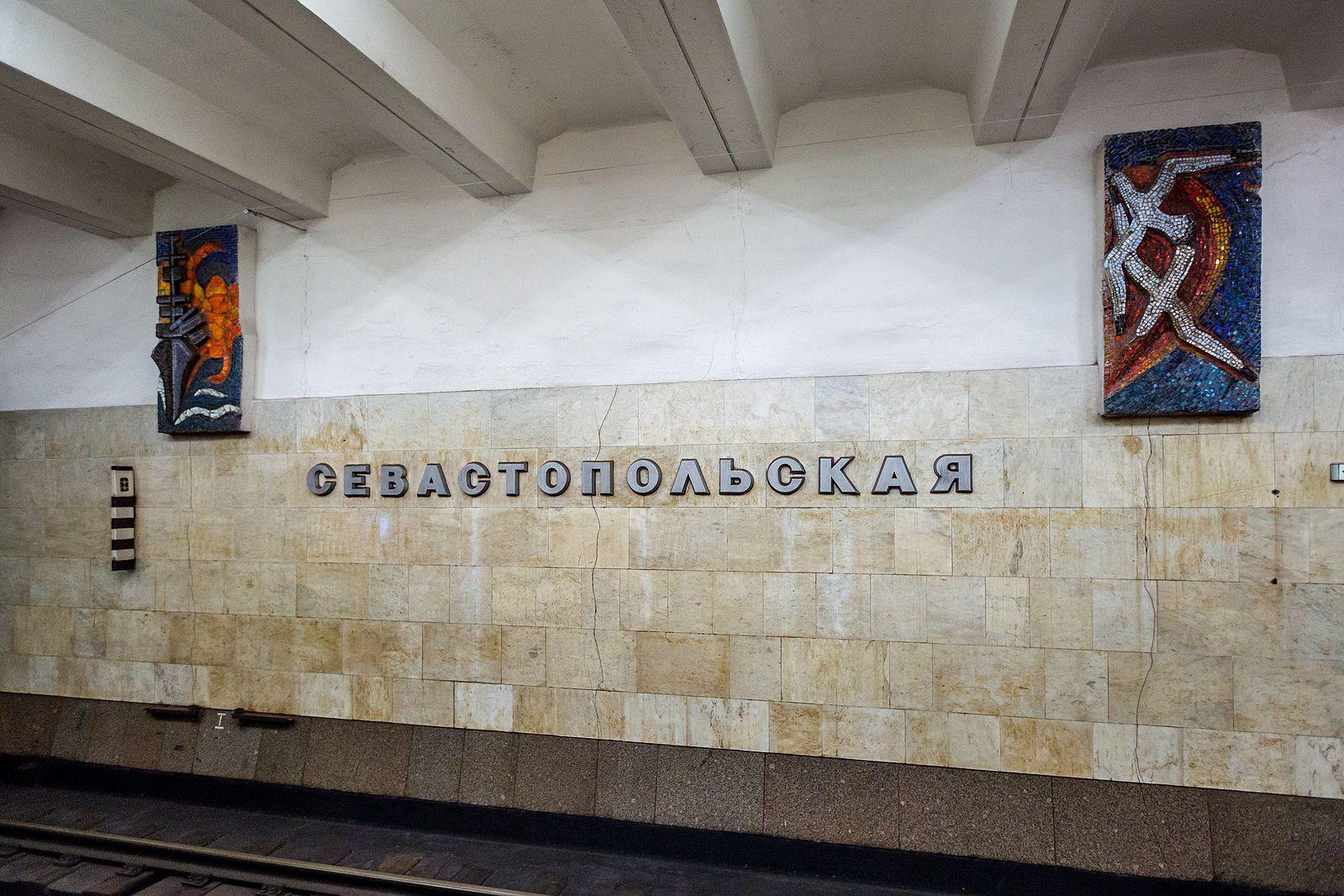 Доставка роз метро севастопольская, букет роз