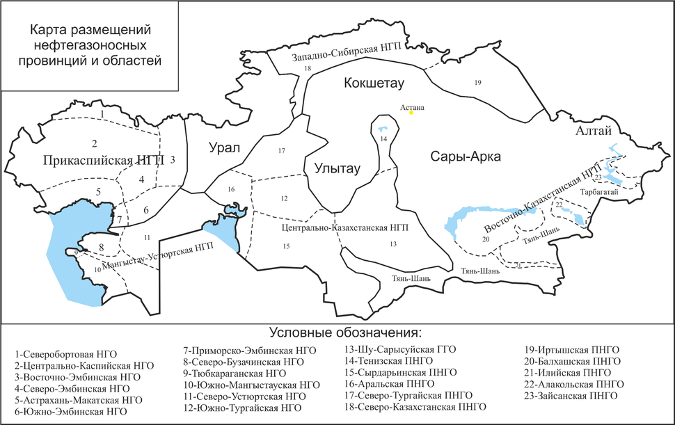 Oil and gas basins of Kazakhstan - Howling Pixel