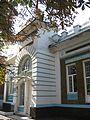 Новочеркасск, ул.Московская 49.jpg
