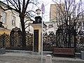 Ограда Демидовской усадьбы (фото 3).jpg