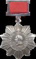 Орден-Кутузова-3 1.png