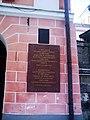 Пам'ятна дошка на честь Ю.Словацького на фасаді колегіуму. Кременець.JPG