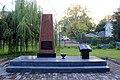Пам'ятник викладачам та студентам педінституту, які загинули в роки ВВВ..jpg