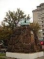 Пам'ятник робітникам заводу «Арсенал» 04.jpg