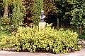 Памятник академику Голицыну Б.Б. на сейсмической станции пулково.jpg
