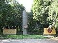 Пам'ятник борцям за встановлення Радянської влади на західноукраїнських землях.JPG