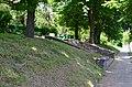 Парк Берёзовая роща в Киеве. Фото 5.jpg