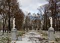 Парк СССР в центре Тутаева.jpg