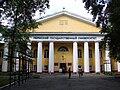 Пермский государственный университет. Корпус №5.jpg