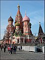Покровский собор - panoramio (3).jpg