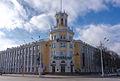 Почтамт, Кемерово.jpg
