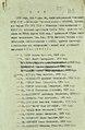 Протокол засідання трійки управління НКВС по Київський області №222.pdf