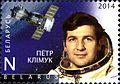 Пётр Клімук.jpg