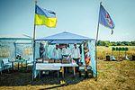 Підготовка Нацгвардії до військового параду на честь Дня Незалежності України 1376 (19865471224).jpg