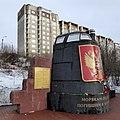 Рубка погибшей атомной подлодки «Курск» - panoramio.jpg