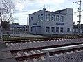 Станция Наугольная в августе 2014. Фото 6..jpg