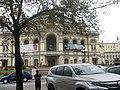 Театр міський.jpg
