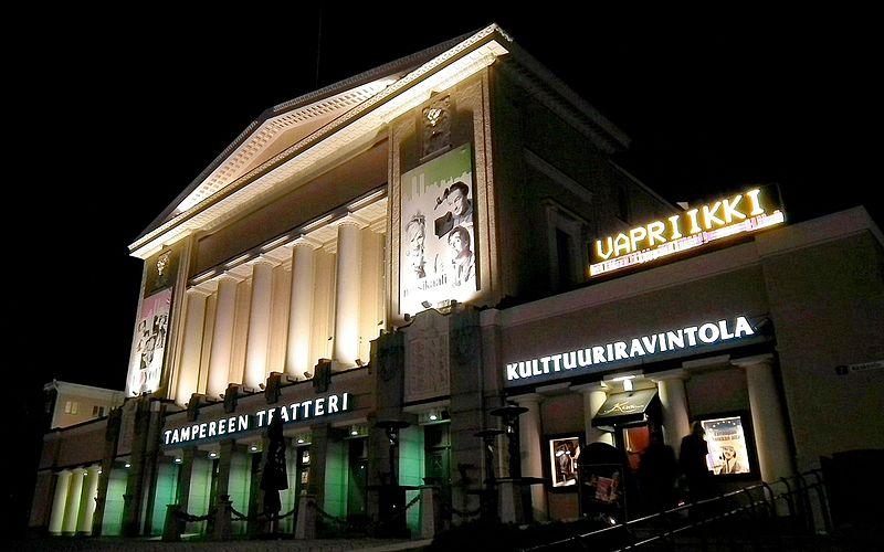 File:Театр - panoramio (3).jpg