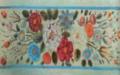 Фрагменты росписей гостевой комнаты имарета Мир Мохсуна Навваба2.png