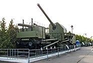 ЦМ ВОВ. Железнодорожный артилерийский транспортер ТМ-1-180