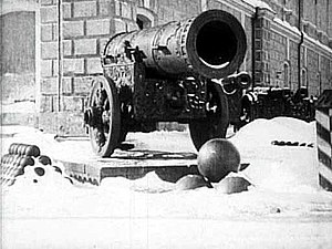 Tsar Cannon - Image: Царь пушка (Moscow clad in snow)