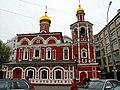 Церковь Всех Святых на Кулишках - panoramio (2).jpg