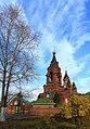Церковь великомученицы Екатерины, Павловский Посад, село Рахманово, 3.JPG