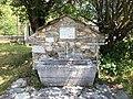 Шарена чешма во Кракорница.jpg
