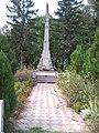 Шершні Меморіал 1.jpg