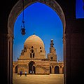 صحن جامع احمد بن طولون.jpg