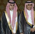 فهد صالح القفاري 2014-04-28 19-52.jpg