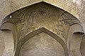مسجد وکیل -شیراز ایران- 41- Vakil Mosque in shiraz-iran.jpg