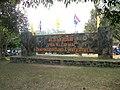 อุทยานแห่งชาติเขาใหญ่ Khao Yai National Park - panoramio (3).jpg