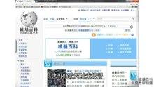 File:中文維基百科教學頻道第一章.ogv