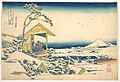 冨嶽三十六景 礫川雪の旦-Morning after the Snow at Koishikawa in Edo (Koishikawa yuki no ashita), from the series Thirty-six Views of Mount Fuji (Fugaku sanjūrokkei) MET DP141050.jpg