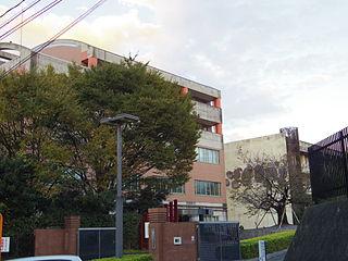 芸術緑丘高等学校