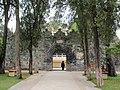 太和宫侧门 - panoramio.jpg