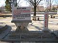 开城 朝鲜民俗博物馆 Korea Kaesong - panoramio.jpg