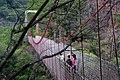 捎來吊橋 Shaolai Suspension Bridge - panoramio.jpg