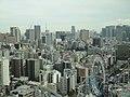 文京区役所 - panoramio (14).jpg
