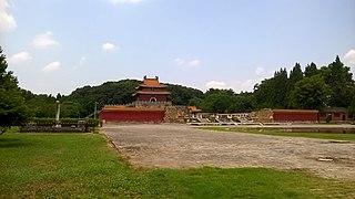 Zhongxiang County-level City in Hubei, Peoples Republic of China
