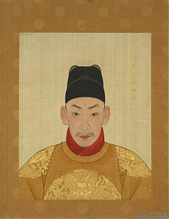 Zhengde Emperor Emperor of the Ming dynasty reigned from 1505 to 1521