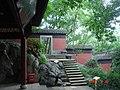 杭州.玉皇山(天龙寺) - panoramio.jpg