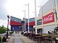 海遊館周辺 2012.10.14 - panoramio.jpg