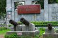 湛江市博物馆大门.png